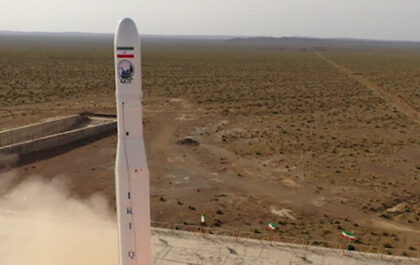 First launch of the Qased rocket