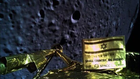 Ostatnie zdjęcie z Beresheet 1 przed próbą lądowania na Księżycu / SpaceIL