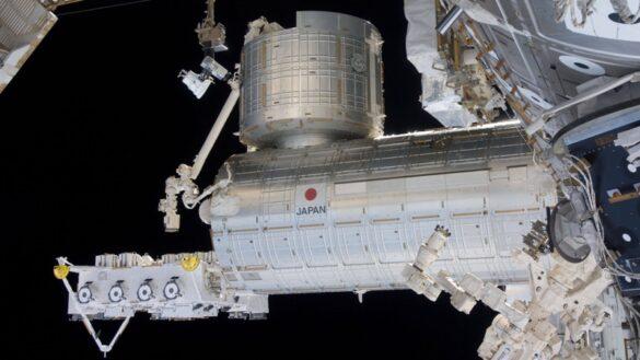 Japoński moduł Kibo / NASA
