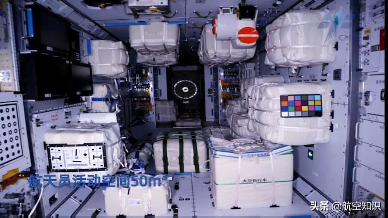 Wnętrze modułu Tianhe / CNSA